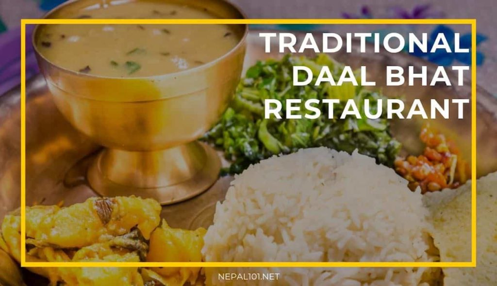 Traditional Daal Bhat Restaurant best places to visit in Kathmandu